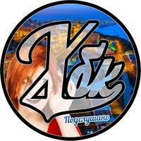 Логотип Подслушано в Хабаровске - ХБК