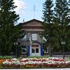 Администрация муниципального района Красноярский