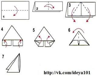 Оригами радужный лебедь из бумаги.  Его схема Размер: 335=426. этой поделки из бумаги.
