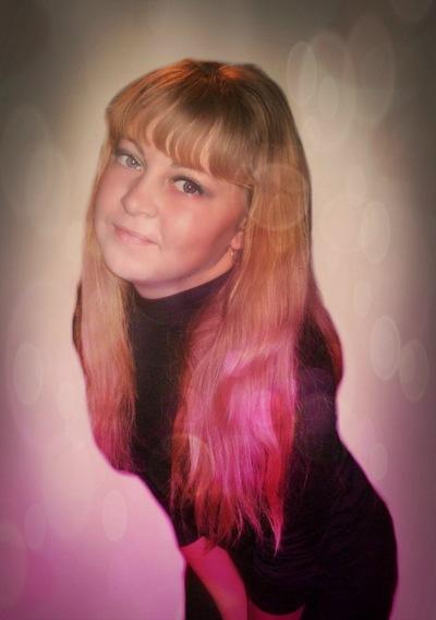 Лена Раева, 7 марта , Одесса, id196695551