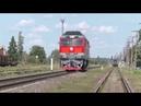 Работа тепловоза ТЭП70-0247 со злым машинистом на станции Оредеж