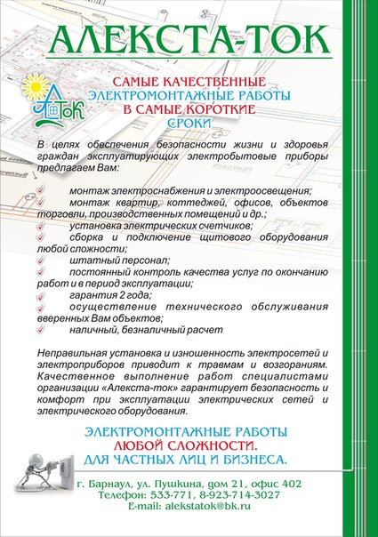 Триколор ТВ - Статьи и пресс-релизы на тему Спутниковое и другое телевидение - Бизнес в Барнауле