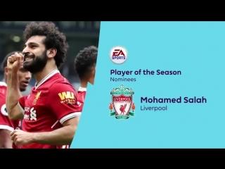6 номинантов на Игрок года в АПЛ от EA Sports FIFA
