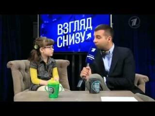 Взгляд снизу (Вечерний Ургант)  Дети  Иван Ургант  Прикол!!! Смотреть! Смешно)
