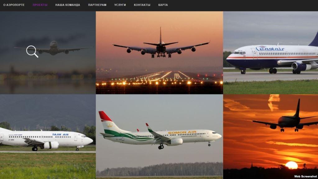 Российская авиакомпания Nordwind Airlines начала полеты по маршруту Москва-Бохтар (бывший Курган-Тюбе)