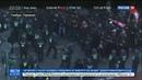 Новости на Россия 24 На адском пикнике в Гамбурге уже задымились покрышки
