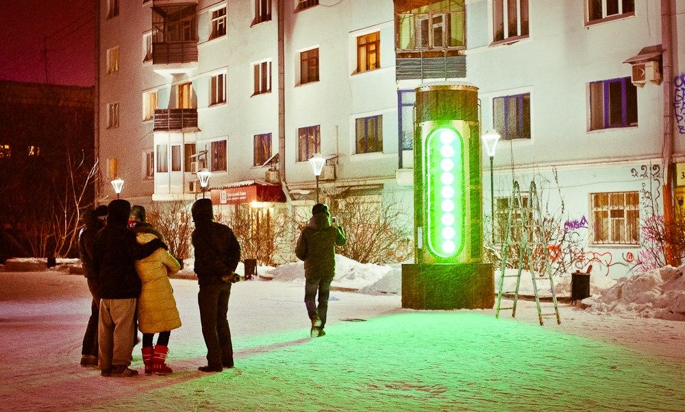 Барометр настроения в стиле стимпанк появился в Екатеринбурге (Фото 18)
