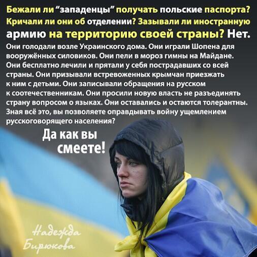 """""""Нет геноциду!"""", - в Киеве прошел вечер-реквием в память о годовщине депортации крымских татар - Цензор.НЕТ 4039"""