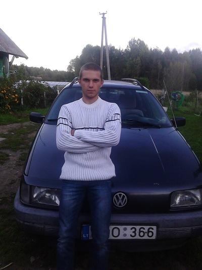Aleksandr Kuchalskij, 26 июня 1992, Москва, id168441101