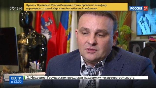 Новости на Россия 24 • Вороненков оставил Максакову без наследства