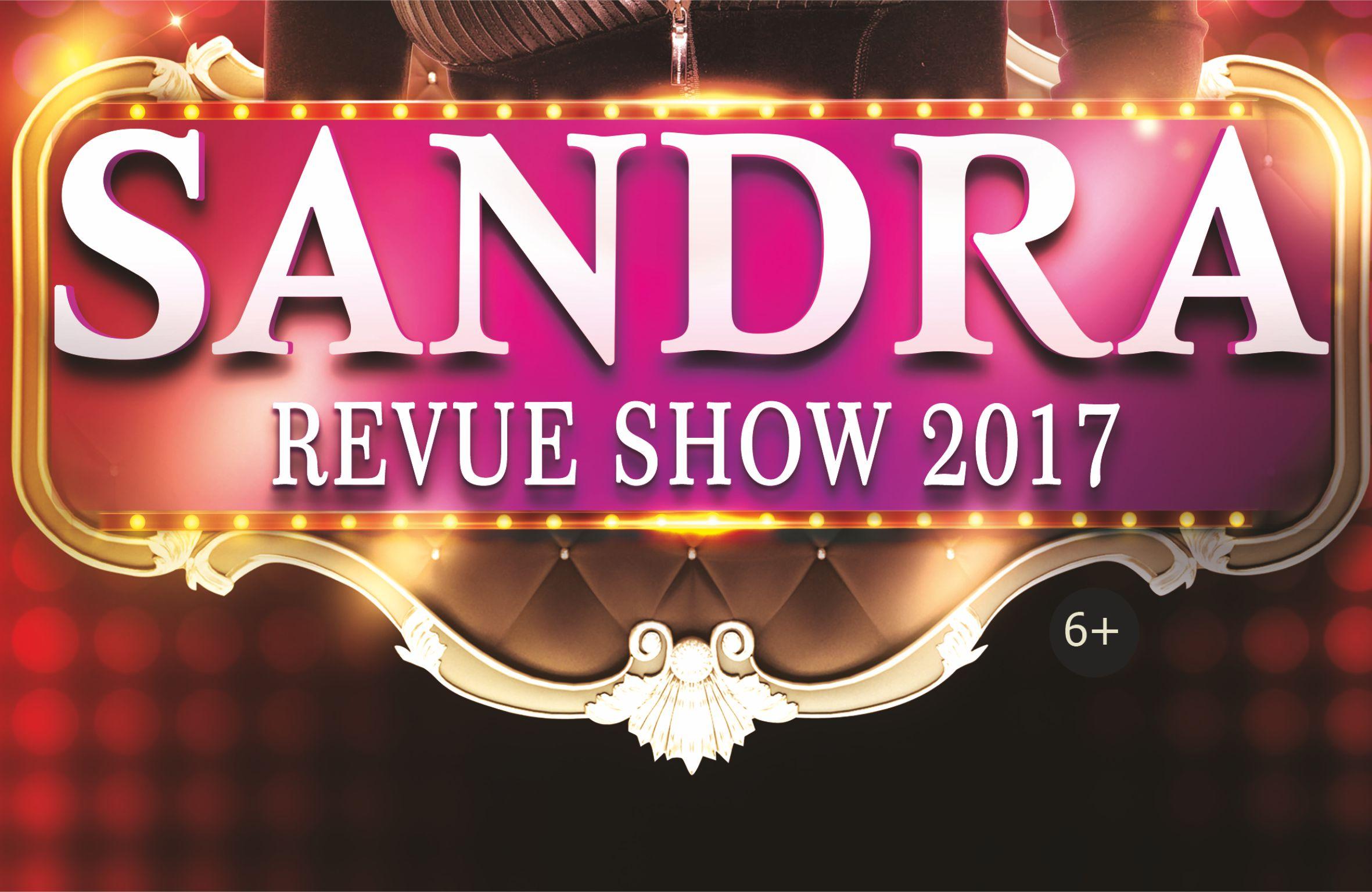 Купить билеты на Sandra