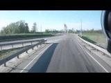 Дальнобой по России, платная дорога