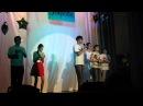 Выступление группы НАНО в вечерке Жить Здорово Академия2013