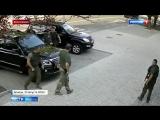 Опубликовано видео момента взрыва, от которого погиб Александр Захарченко