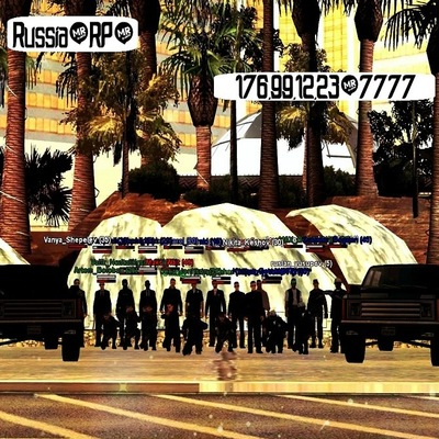 Russiasan-Mpportal Rp, 22 мая , Санкт-Петербург, id225728537