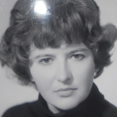 Наталья Ератина, 25 января 1958, Череповец, id188010070