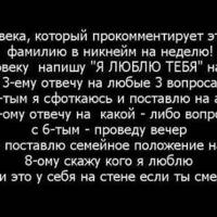 Екатерина Килина, 27 апреля 1999, Новокузнецк, id136277247
