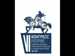 Ufa_Forum_rolik_1440x720