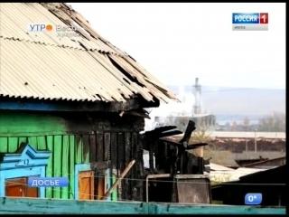 Особый противопожарный режим установили в Свирске