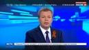 Новости на Россия 24 • В Турции с Адреналиновой башни рухнула гондола с туристами