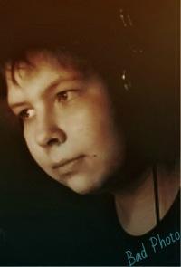 Дмитрий Андронов, 7 мая 1999, Пенза, id47793075
