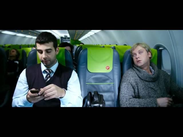 Светлаков и Ургант : в самолете