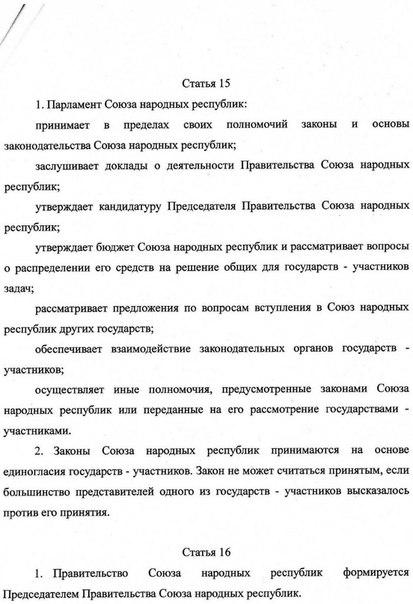 http://cs14102.vk.me/c7007/v7007221/e7e5/FArnTA7qNpo.jpg