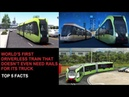 China's autonomous train - World's First Driverless Train that Doesn't Even Need Rails for its truck