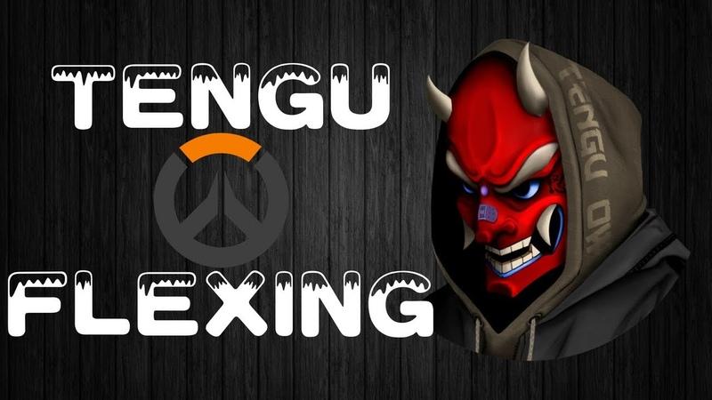 Tengu - FLEXING [overwatch rap]