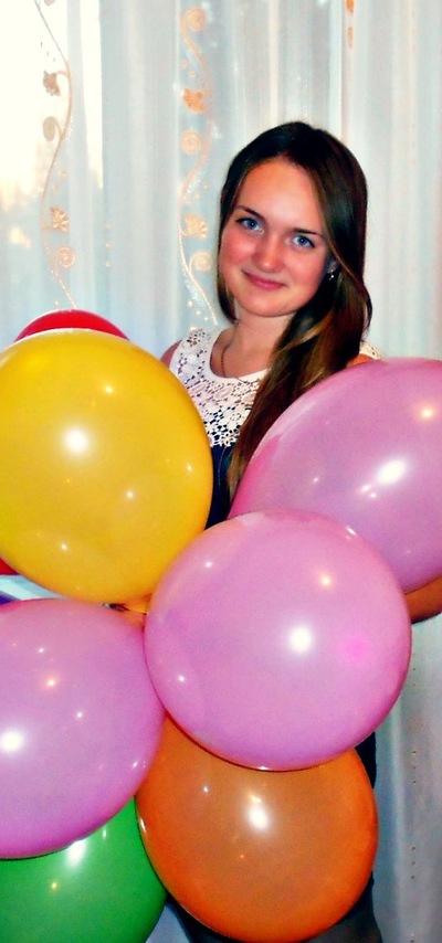 Наташа Скороходова, 20 октября , Новая Каховка, id57358239