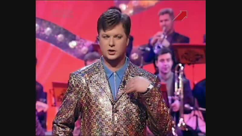 Угадай мелодию (ОРТ, 1998) Николай Дроздов, Екатерина Андреева, Сергей Супонев