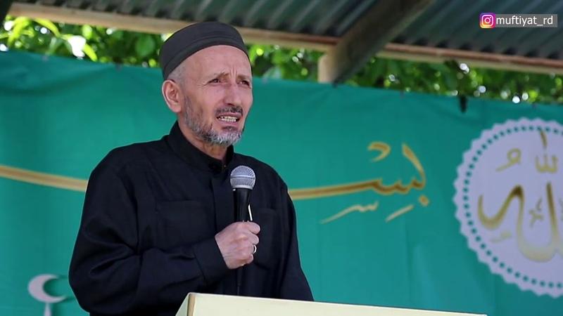 Выступление Муфтия РД Ахмада Афанди в с. Гоготль 2018 год