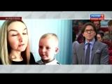 Андрей Малахов. Прямой эфир. 48 часов после трагедии в Кемерово -27.03.2018