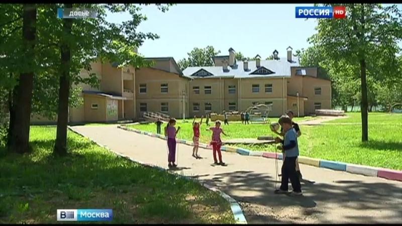 Вести Москва • В Москве вводятся санкции для семей пропустивших льготную поездку в детский лагерь