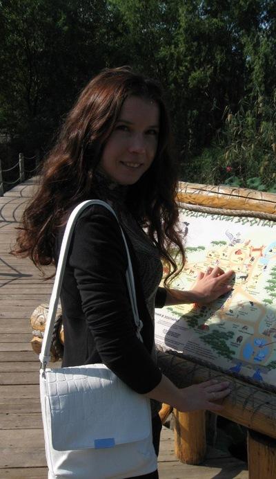 Дарья Бражкина, 28 ноября , Краснодар, id3016125