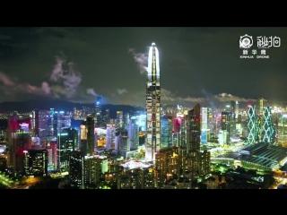 Поглед на Шенџен из ваздуха 1