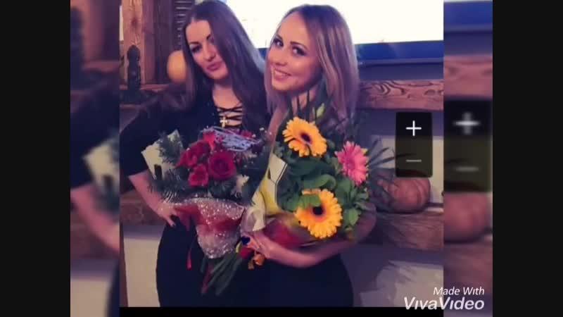 Моя родная! 💋 С днем рождения! 💋 💋 ЦВЕТИ мой цветочек, сверка своей улыбкой, будь самой счастливой ❤️💋🌺Я всегда рядом подруга 💖🌺