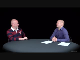 Разведопрос_ психолог Дмитрий Олейников про гипноз, НЛП и зомбирование