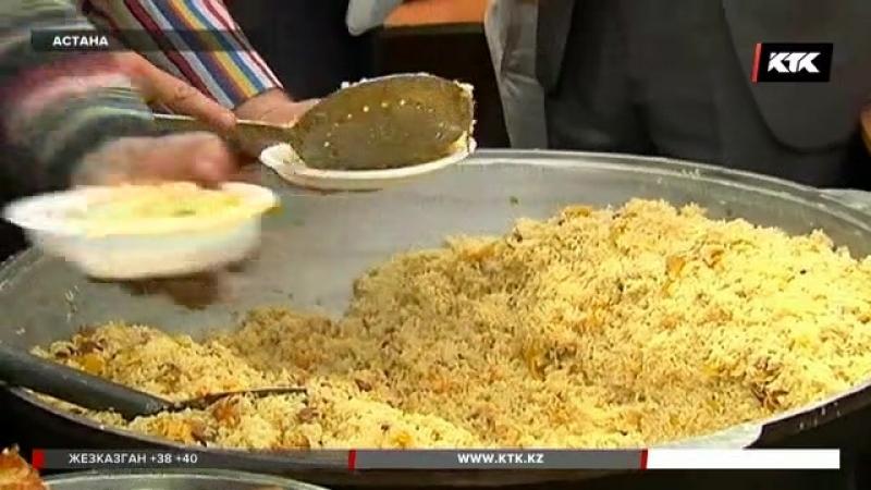 Плов у астанинских поваров получился таким вкусным что даже пришлось ставить ограждения смотреть онлайн без регистрации