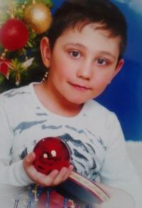 Сергей Вершинин, 27 июня 1985, Первоуральск, id161671678