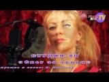 СТУДИЯ-80(Elen Cora) - СНЕГ ЗА ОКНОМ ( Официальный клип 2014)