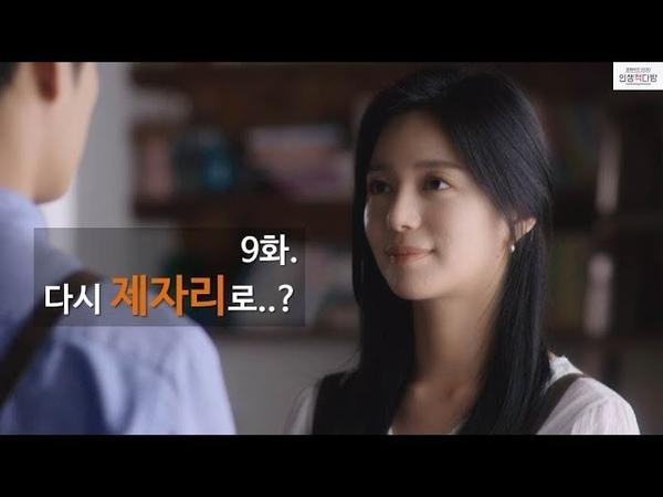 [Web Drama] 181018 'Life Book Cafe 2' Ep. 4 @ Eunseo
