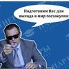 """Госзакупки Оренбург (Правовая группа """"Партнеры"""")"""