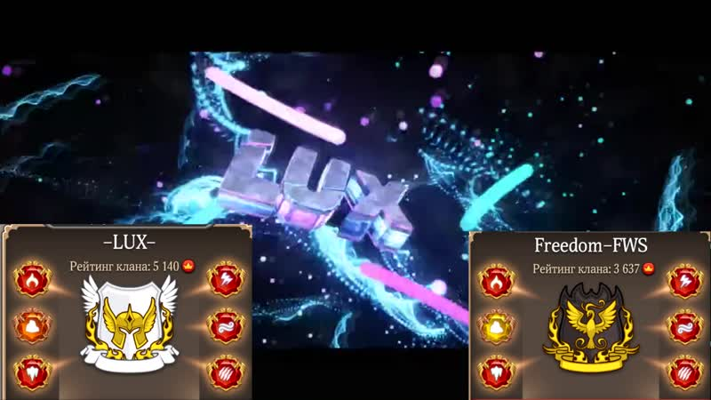 CLANWARS5 LUX VS Freedom