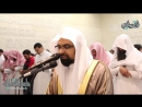 ﴿ فاليوم تجزون عذاب الهون ﴾ آيات محبرة بخشوع للشيخ ناصر القطامي | تراويح ليلة 26 رمضان 1439