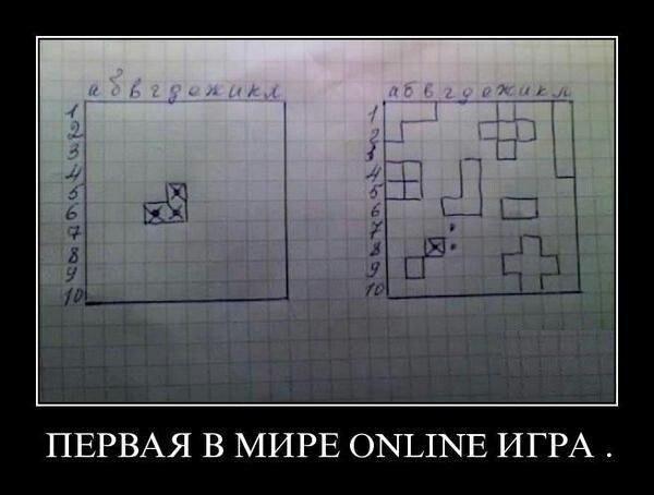 http://cs409318.vk.me/v409318014/3257/f28yfGJVPAY.jpg