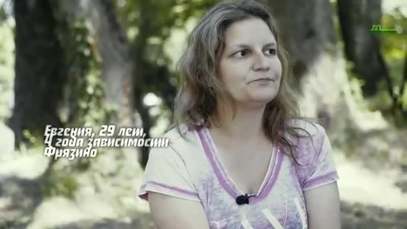 Здоровый город Белореченск 8 928 881 09 59 реабилитация алко и наркозависимых Помощь семьям зависимых людей
