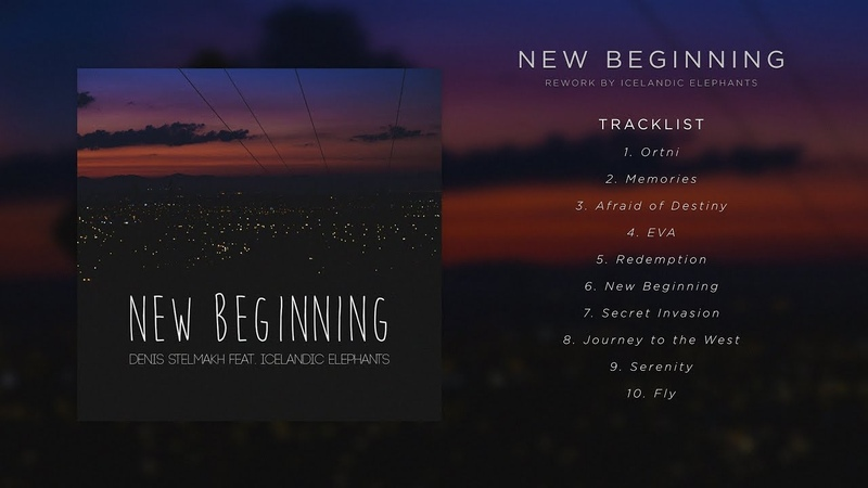 Denis Stelmakh New Beginning Icelandic Elephants Remix Full Album