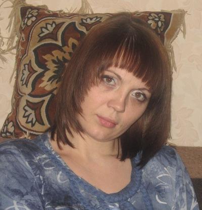 Елена Костяева, 5 марта 1982, Москва, id156894258
