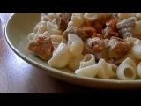 Вкусная и полезная еда - макароны с мясом и соусом на завтрак